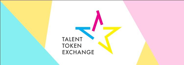 TTXロゴ